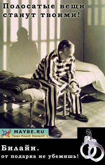 Сколько стоят 6 лет тюрьмы по ошибке?