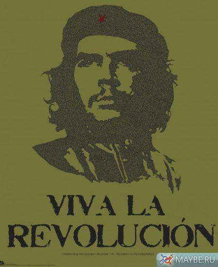 Футболка Че Гевара.