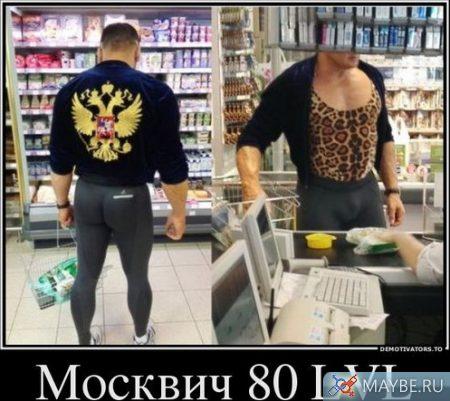 знакомства maybe ru мейблоги